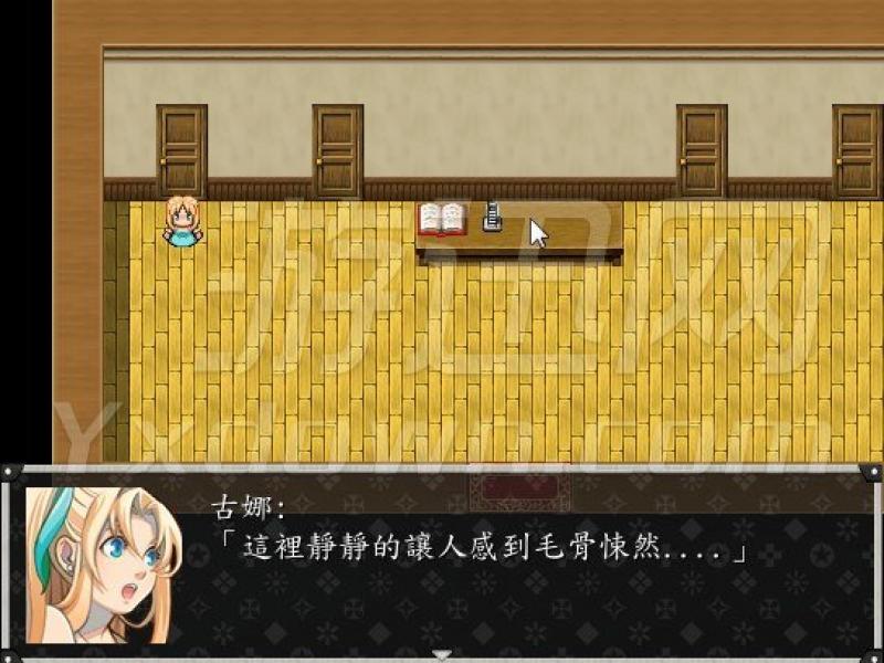 想念你的梦 中文版下载