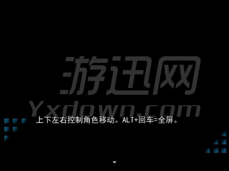 撕心之觞 中文版下载