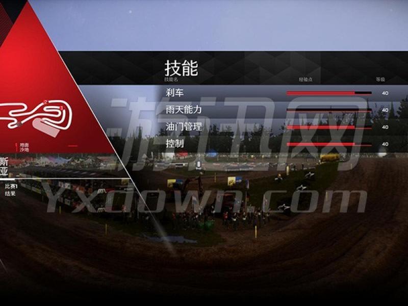 越野摩托3 中文版下载