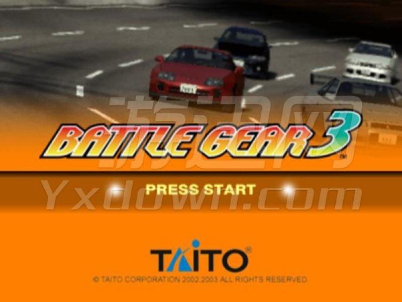 格斗赛车3 PC版下载