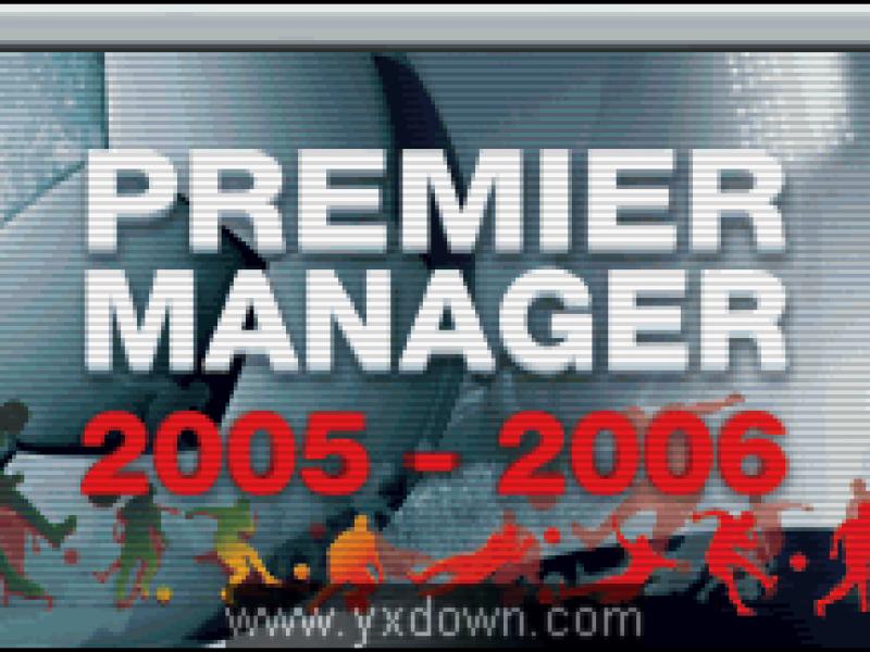 英超足球经理2005-2006 英文版[GBA游戏]下载