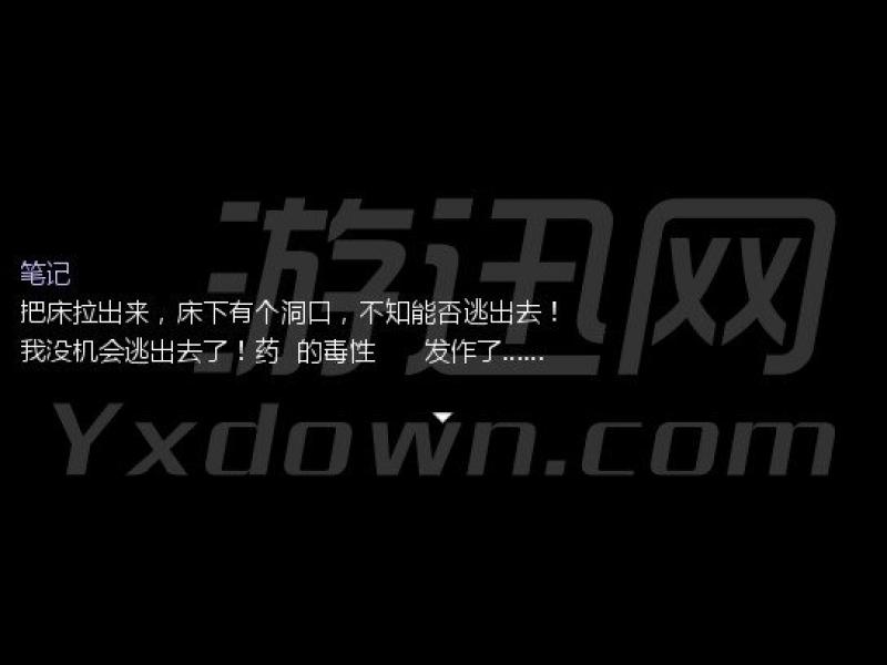 活体实验室 中文版下载