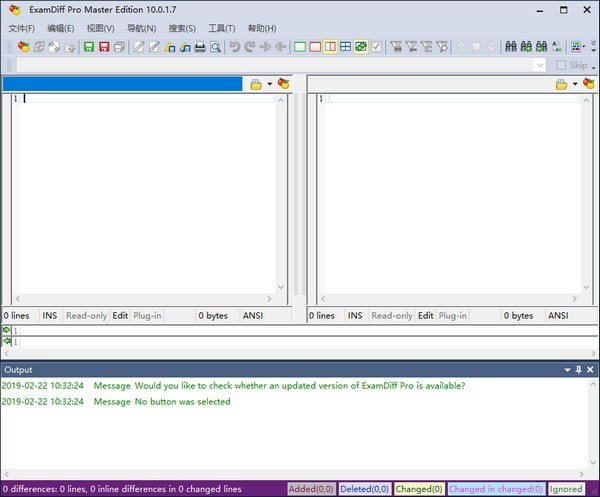 ExamDiff Pro Master Edition(文件比较编辑工具)下载
