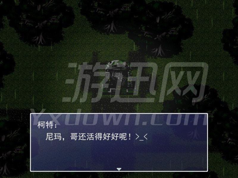 迷失的世界 中文版下载