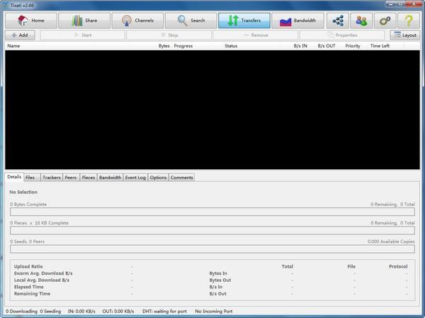 BT资源下载器(Tixati)下载