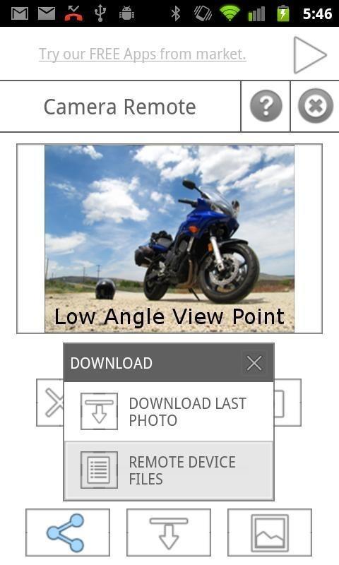 远程照相机软件截图1