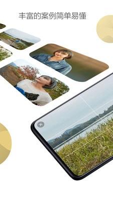 栗子摄影软件截图2