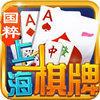 国粹上海棋牌