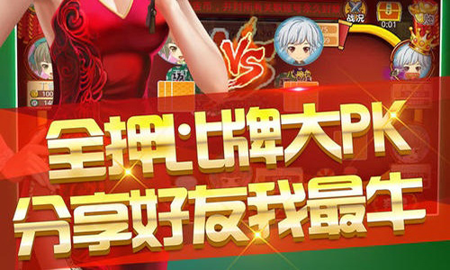 百人牛牛棋牌游戏软件合辑