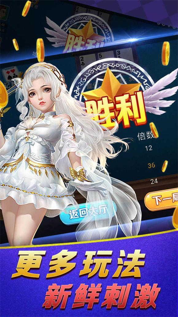 宝马棋牌app官方旧版