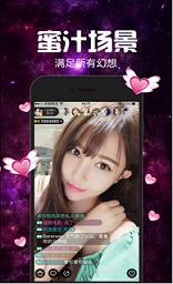 优乐美直播app软件截图0