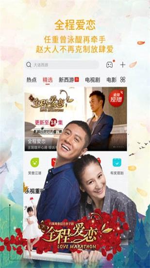 小草青青视频免费观看软件截图2