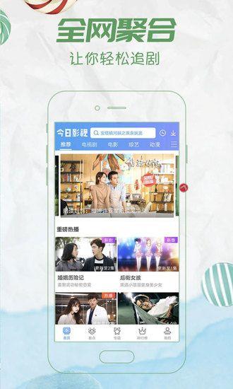 神马电影app软件截图1