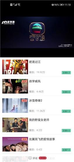 秋葵视频app软件截图1