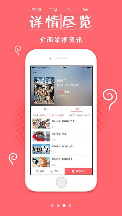 韩国电视剧app软件截图2