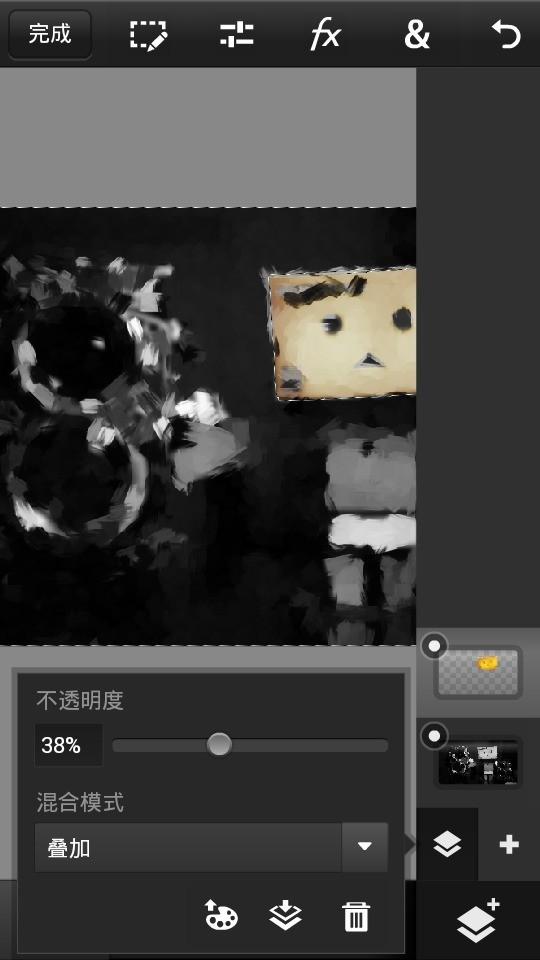 PS特效照片软件截图3