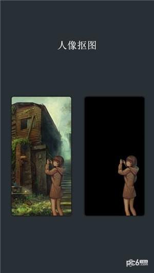 AI Photo+软件截图2