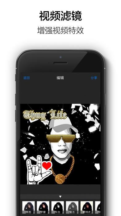 暴徒生活app