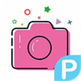 照片视频制作软件app免费