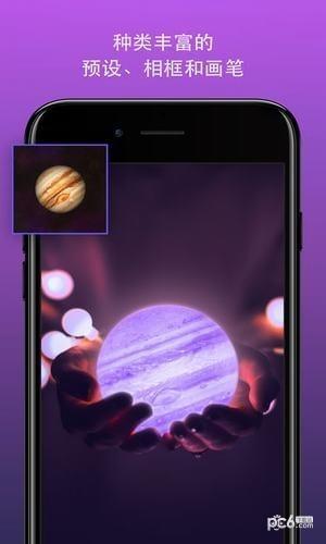 photofox软件