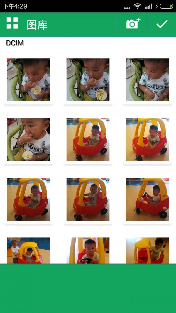 图片视频转换软件截图1