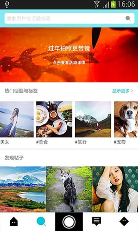 安卓4.0原生态相机_咔咔相机app免费下载_咔咔相机安卓最新版v4.0.0.4下载-多特安卓网