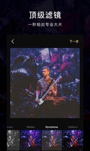 音乐照片视频制作软件截图1