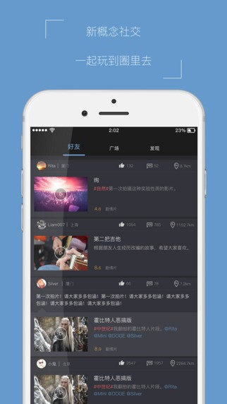 焦距app