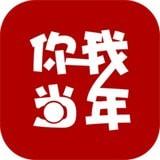 手机处理图片直角改圆角app