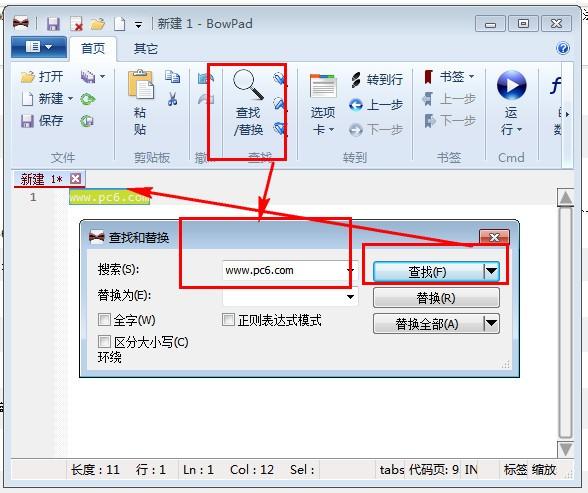 代码文字编辑工具(BowPad)下载