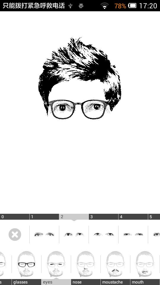 素描头像软件截图1