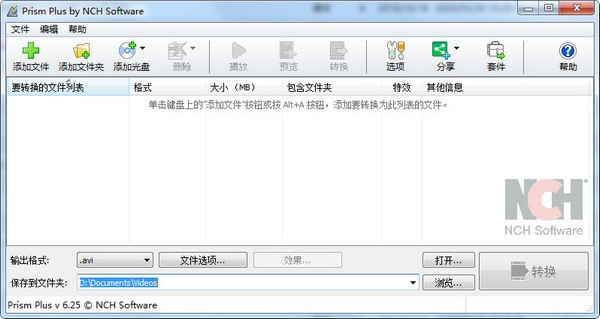 Prism视频文件转换器下载