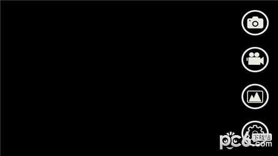 MoView软件截图0