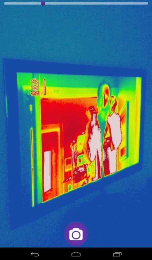 热成像仪软件截图3
