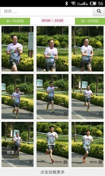 奔跑的镜头软件截图2