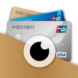 慧视银行卡识别