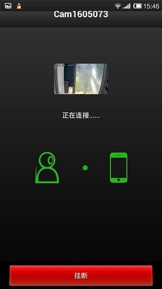 龙视安连连app