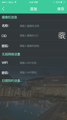 FuChang软件截图2