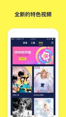 文字动画视频app
