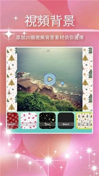 InSiei视频剪辑