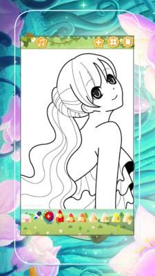 美少女涂色画软件截图2