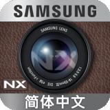 三星智能相机app