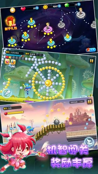 巴啦啦小魔仙之奇迹舞步软件截图2