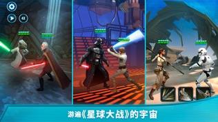 星球大战:银河英雄传软件截图1