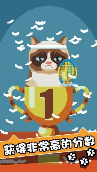 不爽猫 史上最差游戏软件截图1