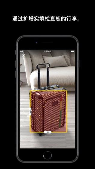 App in the Air软件截图2