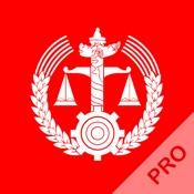 中国法律法规