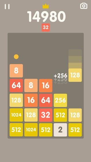 2048 Bricks软件截图1