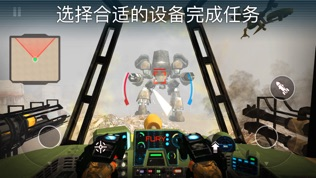 勇士机器人3D软件截图2
