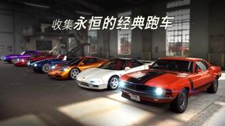 CSR赛车2软件截图1